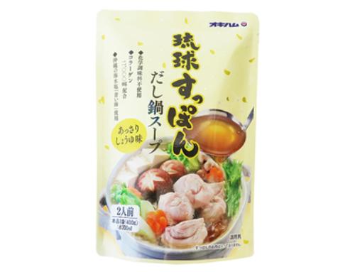 琉球すっぽんだし鍋スープ