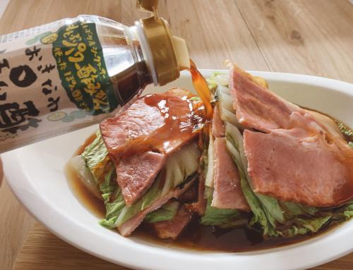 レンチンで作るモモベーコンと白菜~おきなわ ぽん酢かけ~