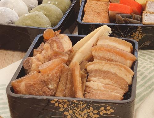 ごぼう入りラフティ&ソーキ(お重箱)