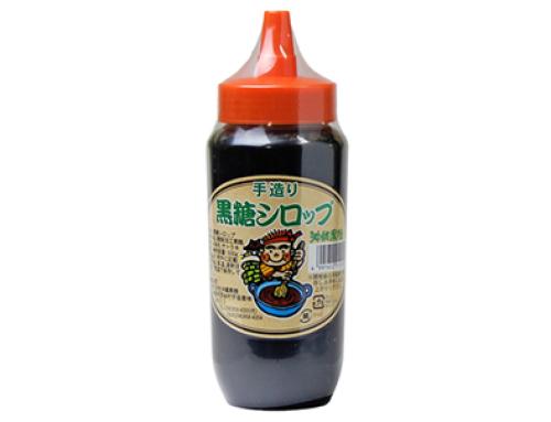 加工黒糖シロップ